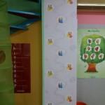 joys school3